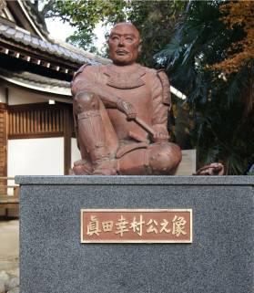安居神社の幸村公の像。一本松・さなだ松の下で休息している姿