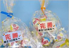 三色キャンデー(20粒入り)