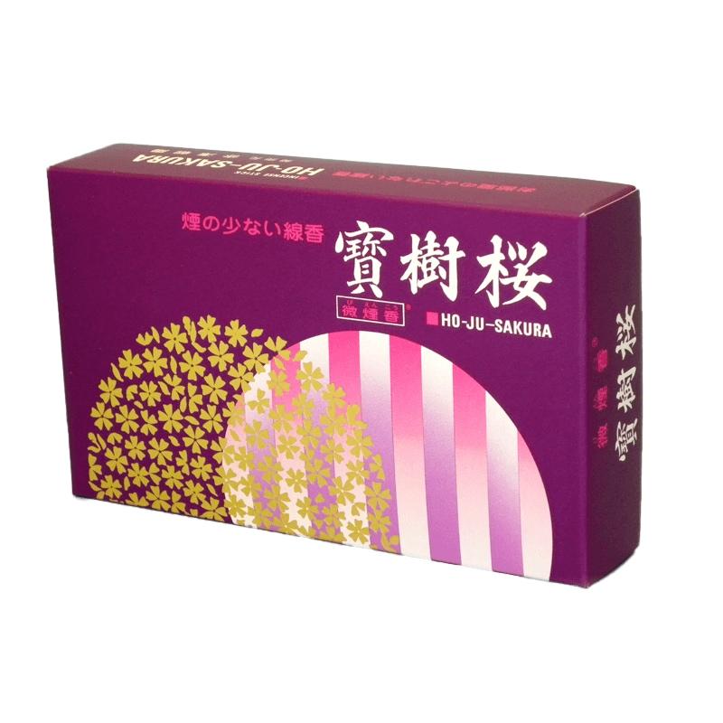寶樹桜の商品画像1