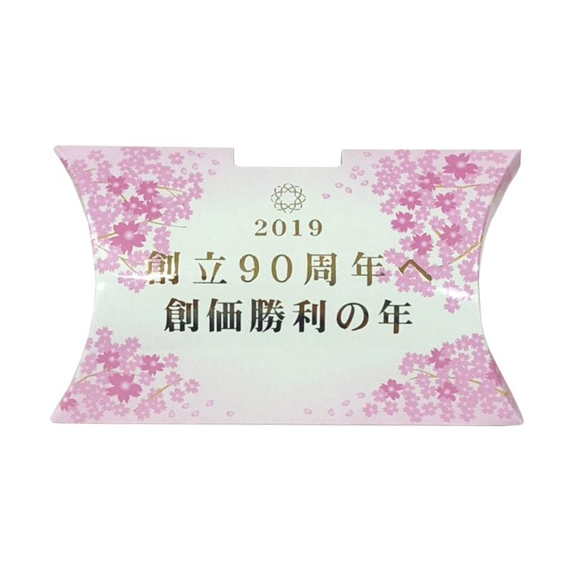 2018 テーマ入り貯金箱の商品画像1