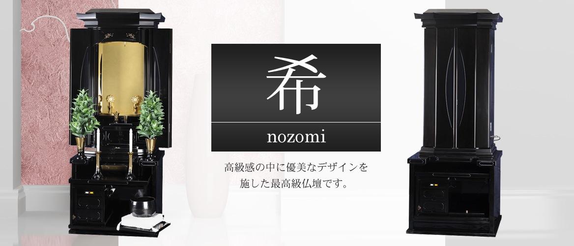 徳島ブランドの最高級仏壇