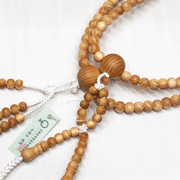 檜念珠の商品画像2