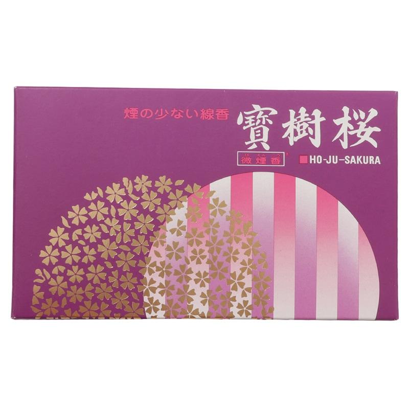 寶樹桜の商品画像2