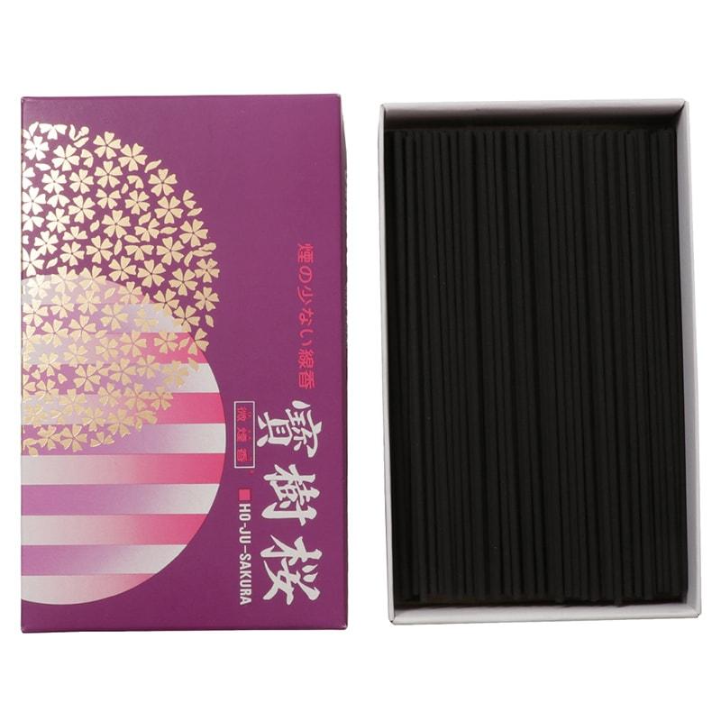 寶樹桜の商品画像3
