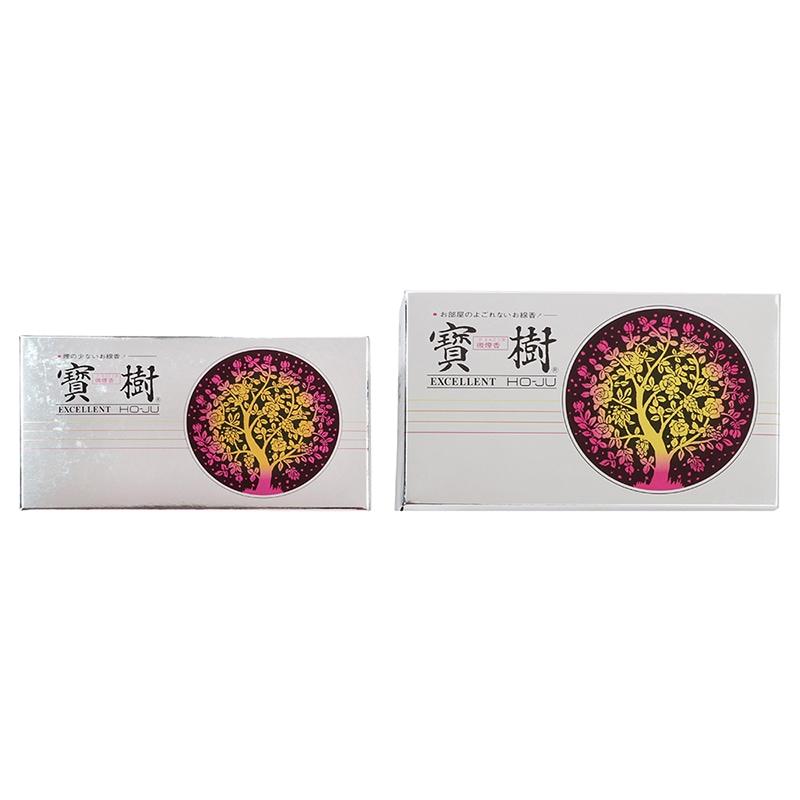 寶樹(宝樹)沈香・エクセレント(全2サイズ)の商品画像4