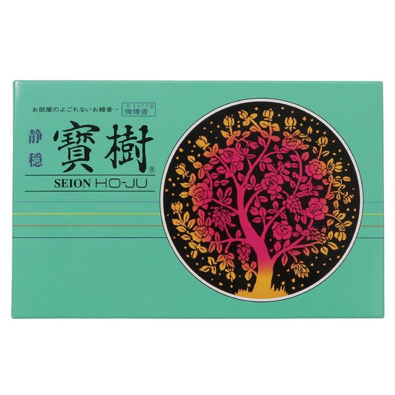 寶樹(宝樹)静穏の商品画像2