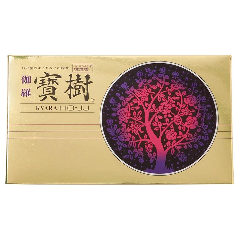 寶樹(宝樹) 伽羅(きゃら)の商品画像2