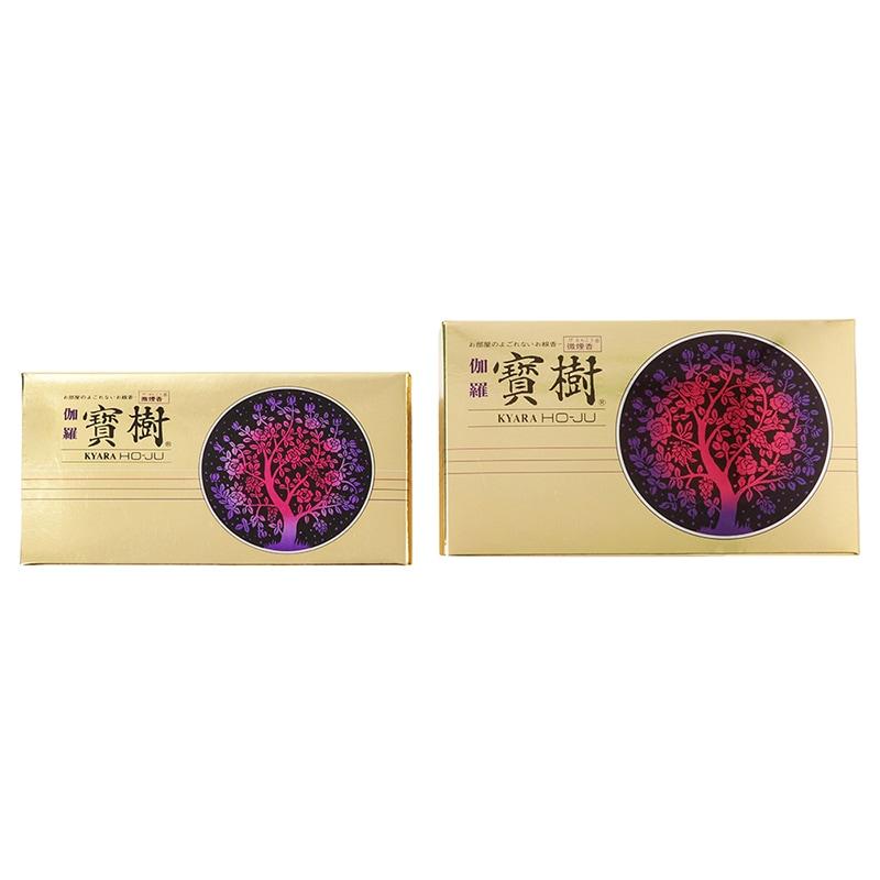 寶樹(宝樹) 伽羅(きゃら)の商品画像4