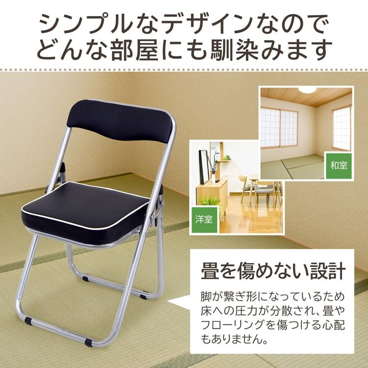 新型ミニチェア(ブラック)の商品画像サムネイル4