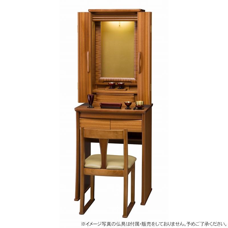 カメリヤ椅子式の商品画像2