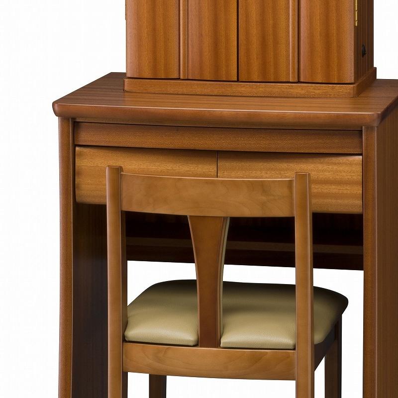 カメリヤ椅子式の商品画像3