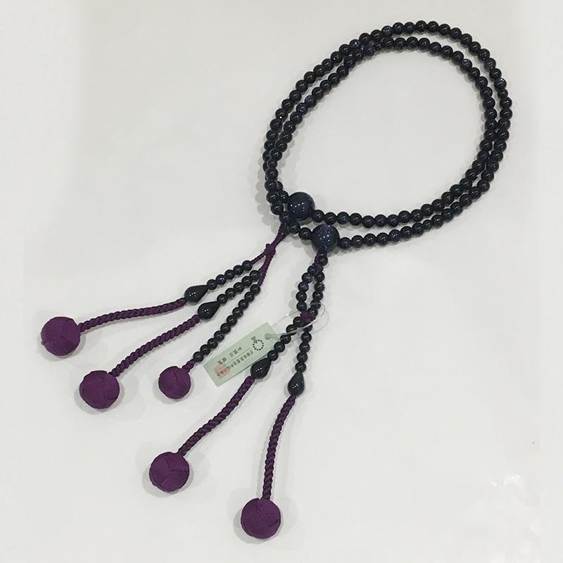 紫金石(古代紫仕様)の商品画像1