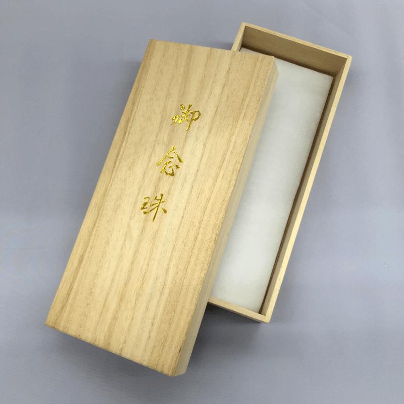 素挽き黒檀念珠(八葉マーク入)の商品画像2