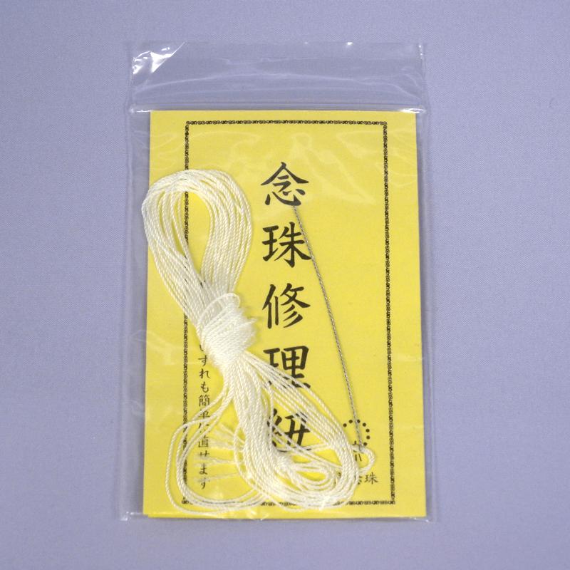 お念珠用 修理紐の商品画像1