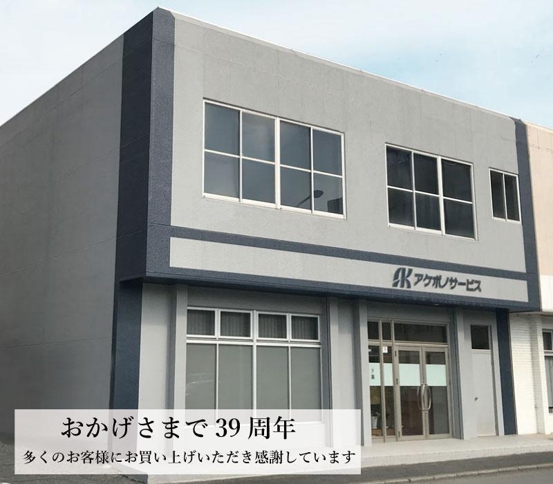 会社建物画像