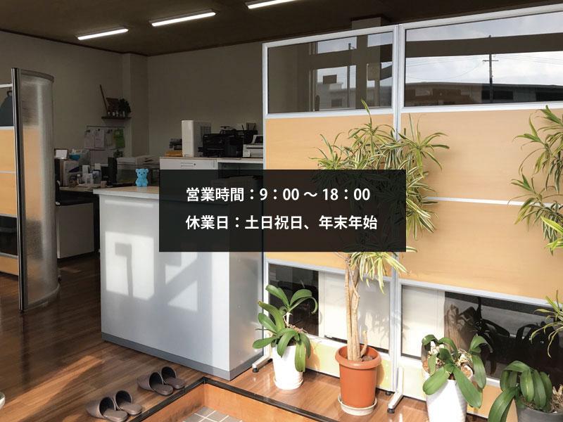 会社建物画像 室内