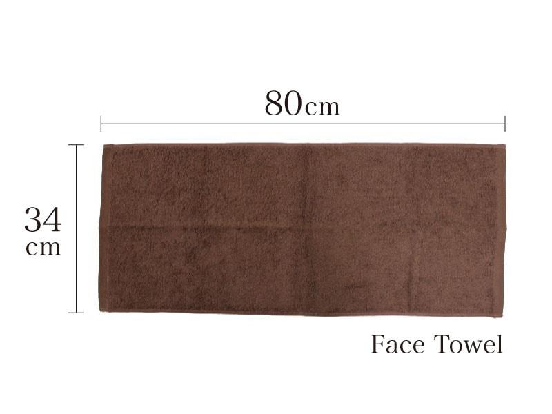 フェイスタオル 34×80cm