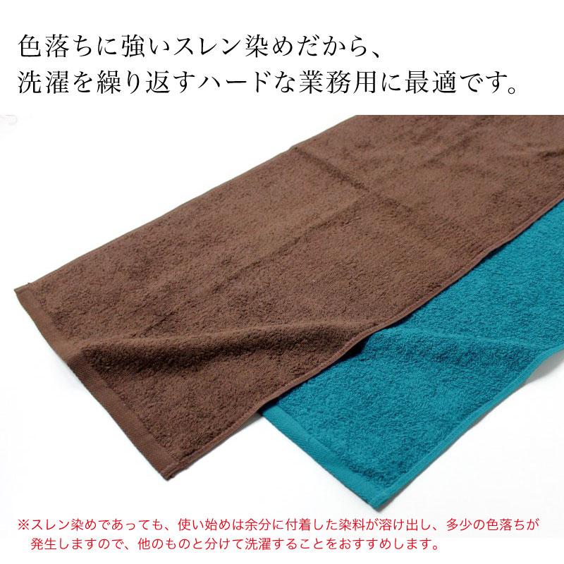 色落ちに強いスレン染めだから洗濯を繰り返すハードな業務用に最適