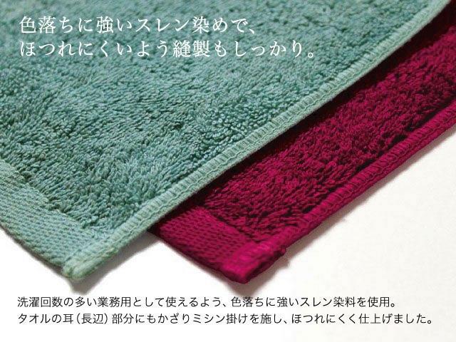色落ちに強いスレン染めで、ほつれにくいよう縫製もしっかり