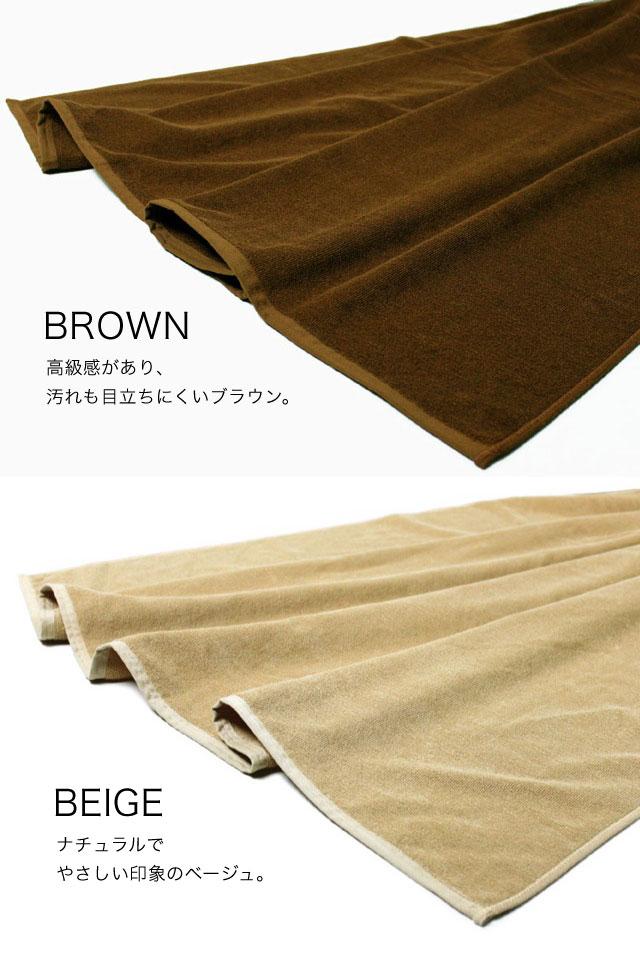 カラーは定番人気のブラウンとベージュ。