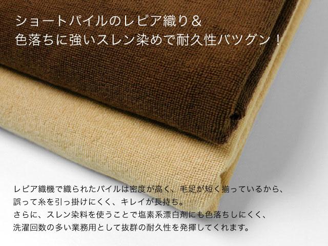 レピア織り&スレン染めで耐久性バツグン!