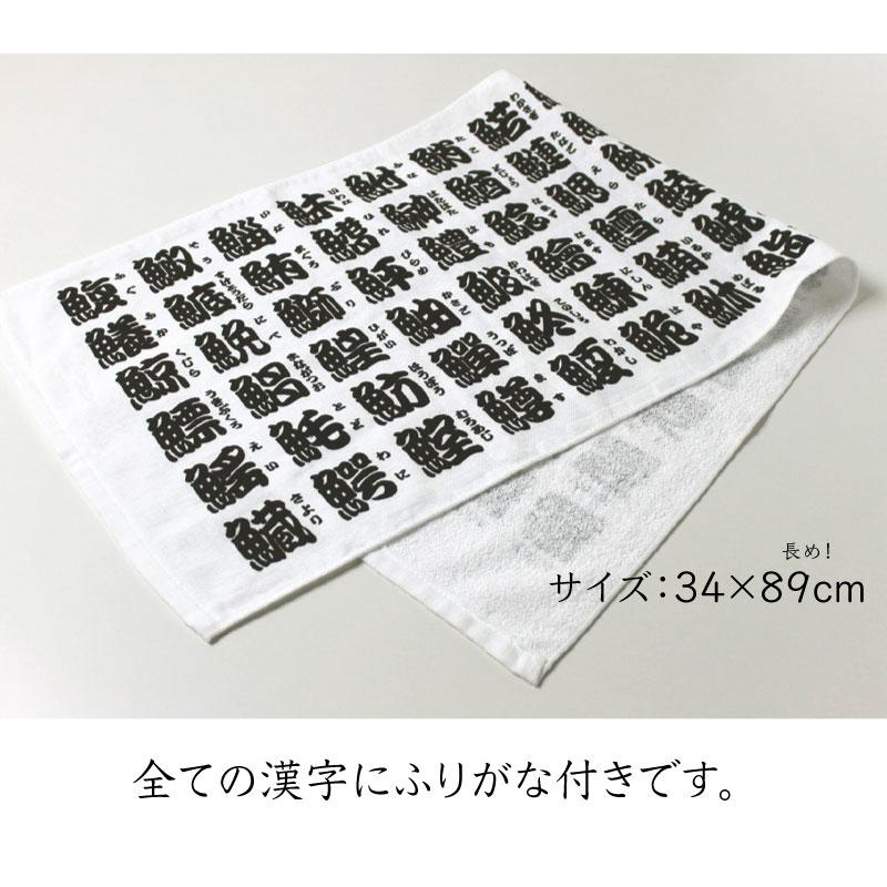 オモテ面はガーゼ調の平織り、ウラ面は吸水性に優れたパイル仕上げ。