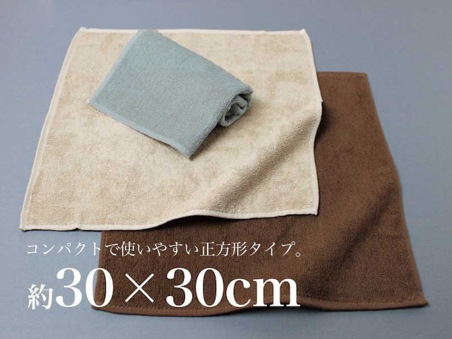 コンパクトな正方形タイプ。30×30cm