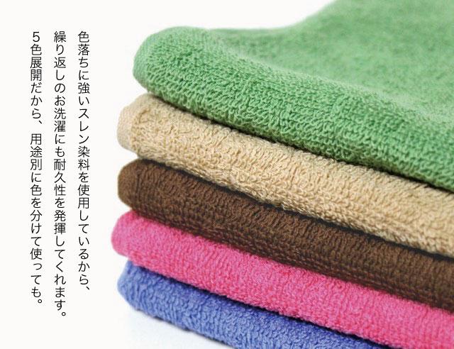 色落ちに強いスレン染めで、耐久性に優れた業務用おしぼりです。