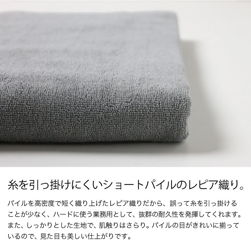 ショートパイルで丈夫なレピア織り