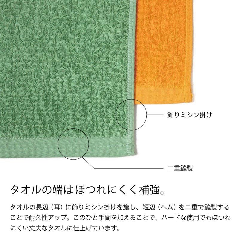 二重縫製&かざりミシン掛けでほつれにくい仕様に