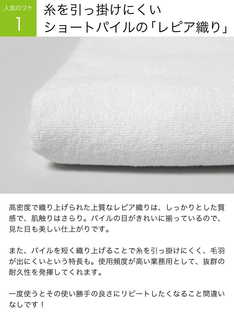 <人気のワケ1>糸を引っ掛けにくいショートパイルの「レピア織り」