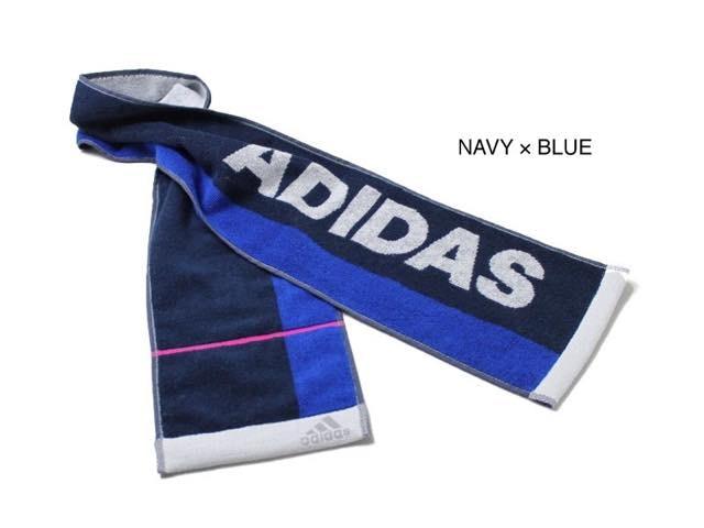 ネイビー×ブルー