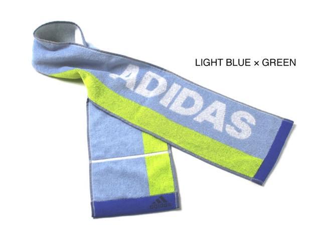 ライトブルー×グリーン