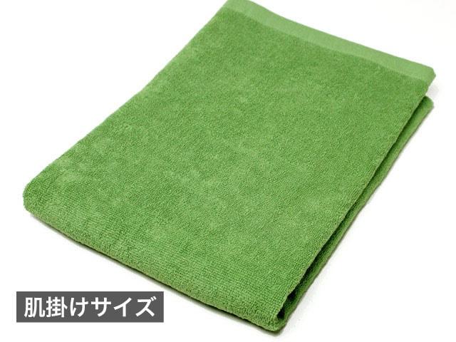 【画像】スレン染め 大判バスタオル・1000匁(モスグリーン)