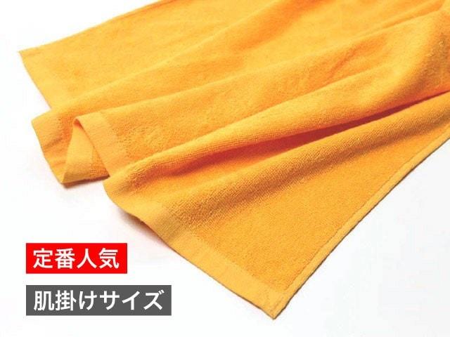 【画像】スレン染め 大判バスタオル・1000匁(ゴールド)