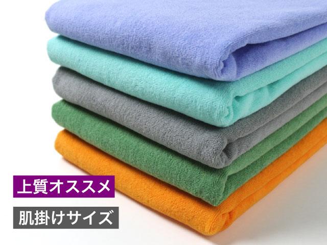 【画像】レピア織りスレン染め 大判バスタオル(ゴールド)