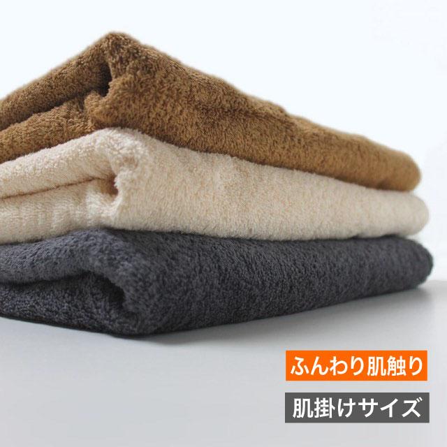 【画像】ふんわりスレン大判タオル