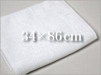 34×110cm