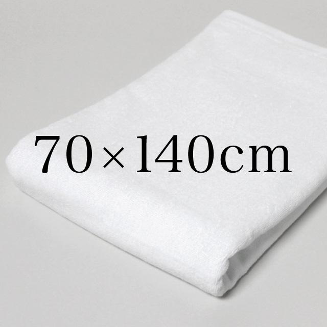 70×140cm