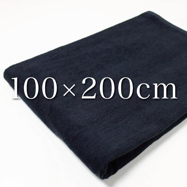 100×200cm