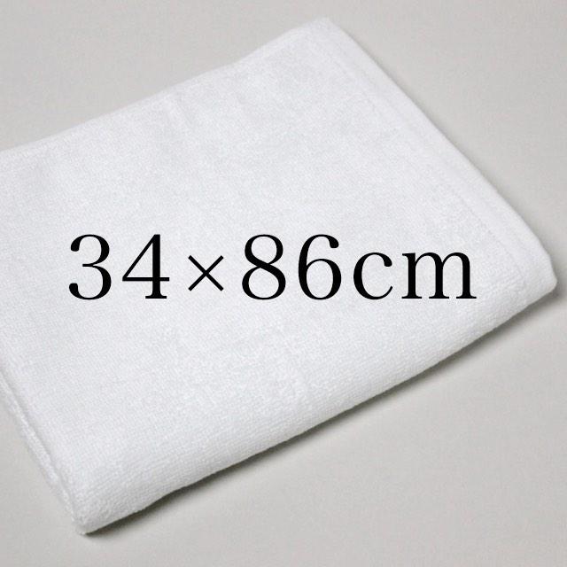 34×86cm