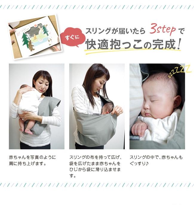 新生児 スリング 新生児から使えるスリング!使い方やおすすめをご紹介 [ママリ]