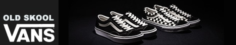 VANS OLD SKOOL 特集