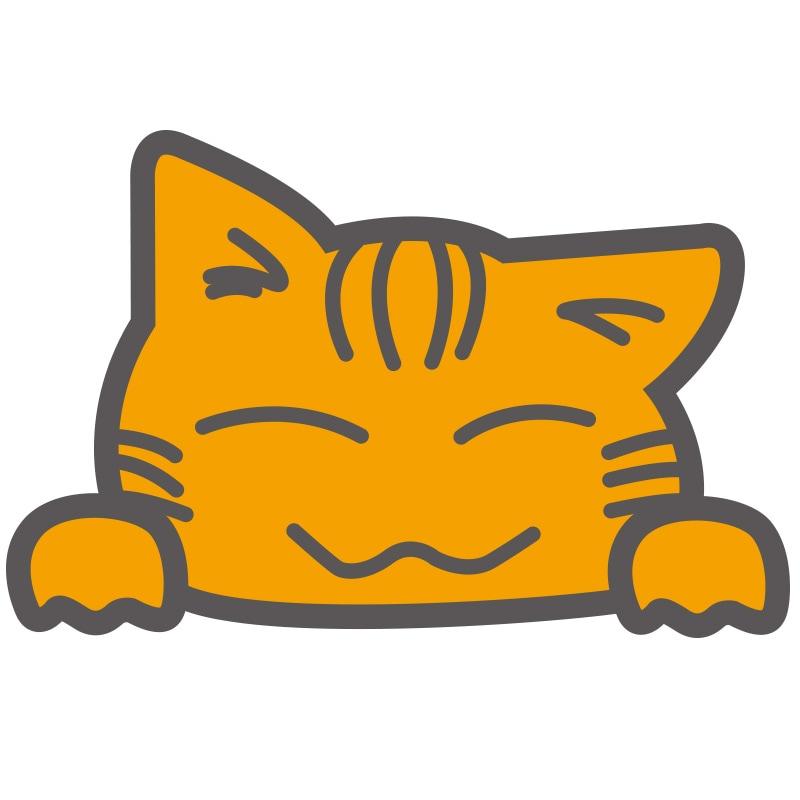 ねこ ステッカー 猫のにょっき