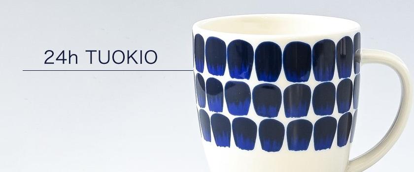 24h トゥオキオ TUOKIO