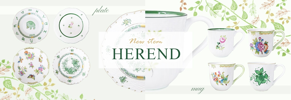 HEREND