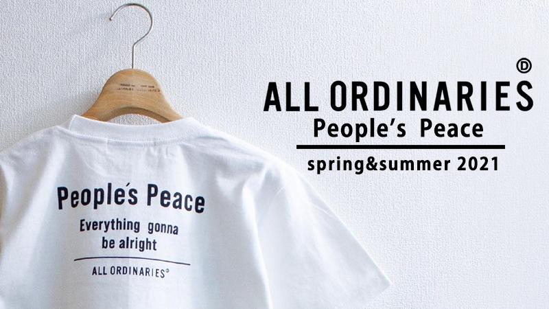 ストレート ロゴ 半袖 Tシャツ 2021