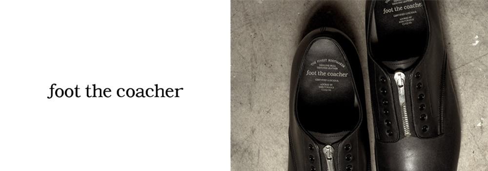 foot the coacher フットザコーチャー