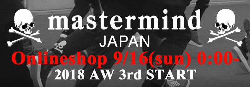 mastermind JAPAN/マスターマインドジャパン9月16日第3弾ネット発売