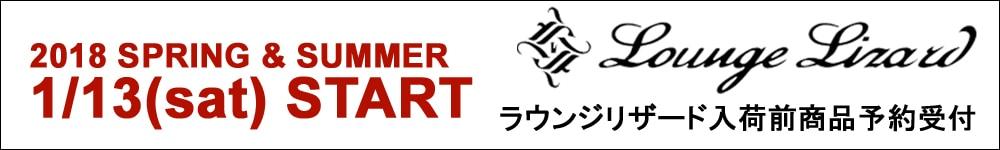 LOUNGE LIZARD ラウンジリザード 予約受付 - ALLEY 通販